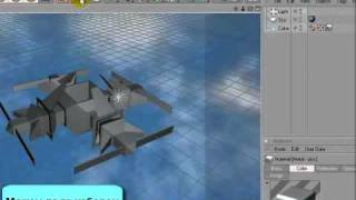 Cinema 4D   Render Settings Видео урок   Uroci net   Безплатни компютърни уроци