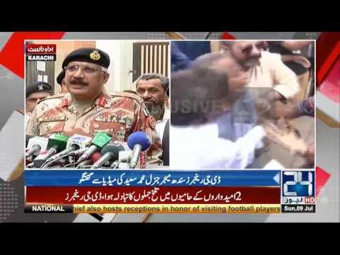 ڈی جی رینجرز سندھ میجر جنرل محمد سعید کی میڈیا سے گفتگو