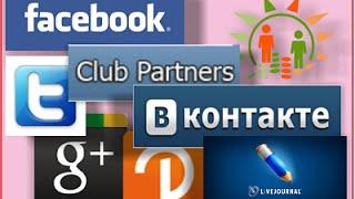 видео Правила поведения и общения в социальных сетях