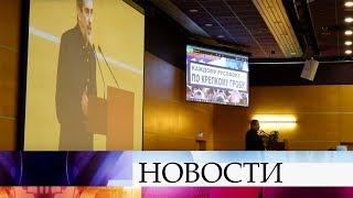 В Риге проходит вселатвийское родительское собрание против закрытия русских школ.