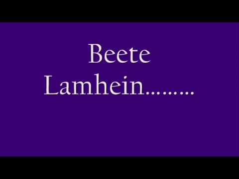 aftab ali Beete Lamhe Song Lyrics