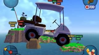 Worms 3D Mega Weapon Tweak.