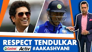 RESPECT Tendulkar, respect his OPINION   Castrol Activ #AakashVani