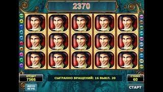 Азартные Игры Онлайн Вулкан Автоматы | Большой Выигрыш в Аматике по Маленькой Ставке