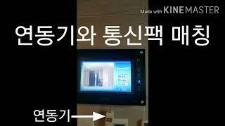 [디지털도어락] 비디오폰에서 문 열기| 게이트맨 E10…