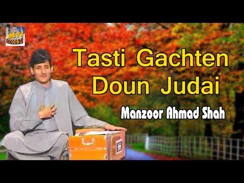 Tasti Gachten Doun Judai - Manzoor Ahmad...