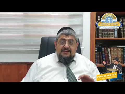 """חידוש על פרשת וירא - הרה""""ג חננאל כהן שליט""""א"""