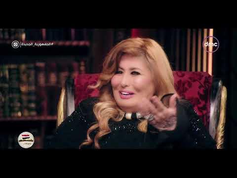 السيرة - سهير رمزي: انا مش فاكرة انا اتجوزت كام مرة!