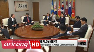 EARLY EDITION 18:00 Deploying THAAD is purely for country's defense against N. Korea