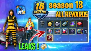 1st November season 18 pubg mobile lite | pubg lite winnerpaas season 18 leaks - AMBHAI