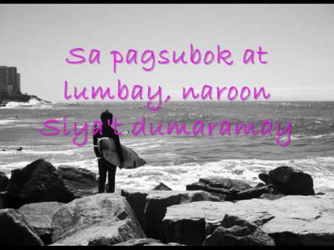 Tapat Kailan Pa Man by The Redeemed