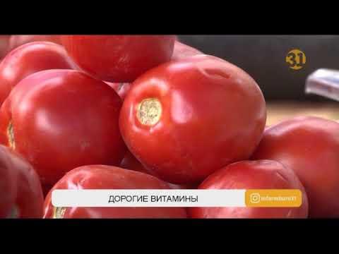 Казахстанцы жалуются на небывалую дороговизну фруктов