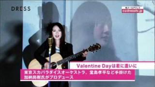 (2011/01/31放送 CBC) 「DRESS+NEWS」のコーナーにて、未来さんの新曲『...