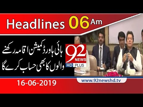 News Headlines | 06:00 AM | 16 June 2019 | 92NewsHD