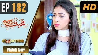 Pakistani Drama | Mohabbat Zindagi Hai - Episode 182 | Express Entertainment Dramas | Madiha