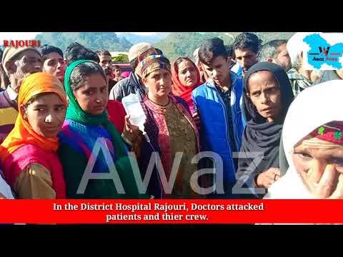 District Hospital Rajouri changed to the Slaughterhouse....AWAZ NEWS