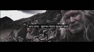 $UICIDEBOY$ - T.R.U. (TOTALLY ROTTEN UNDERGROUND)//ПЕРЕВОД//rus subs