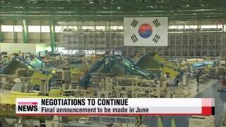 korea aerospace industries wins preliminary bid for kf x fighter jet project 한