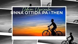 love failure  video remo dialogue song nanba support pannuinga 143Bk creation supportpannuinga