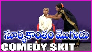 Telugu Jabardasth Comedy Show || (సూర్యకాంతం మొగుడు )Telugu Comedy Scenes - By Guntur Humour Club
