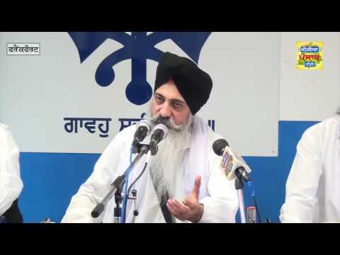 Shaheedi Gurpurab Frankfurt 210616 (Media Punjab TV)