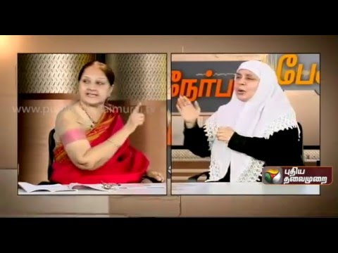 Religions and women... : Muslim women demanding equal rights ...What the religions say?