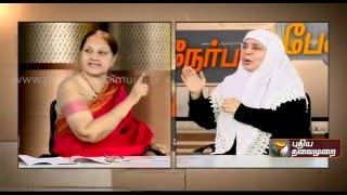 Religions and women... : Muslim women demanding equal rights ...What the religions say? thumbnail