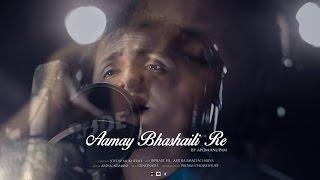Aamay Bhashaili Re - feat.Apom Anupam|Say Cheese|What A Studio|HD 2015