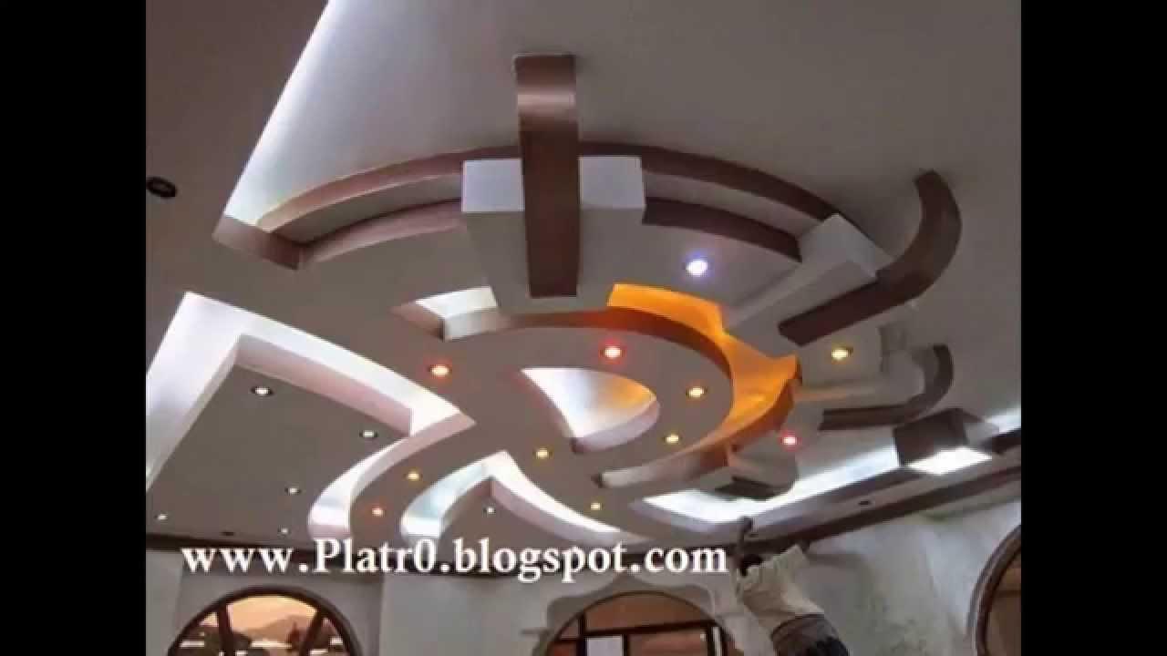 Decoration Plafond Platre Maroc Luxe  YouTube