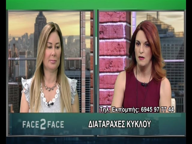 FACE TO FACE TV SHOW 401