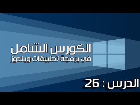 26.السجلات في الدلفي