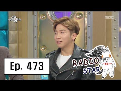 [RADIO STAR] 라디오스타 - The story of Yoo Se-yoon 20160406