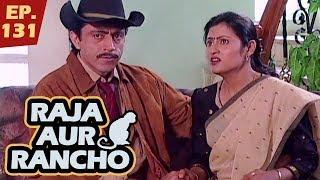 राजा और रैंचो - Episode 131 - Raja Aur Rancho - 90s Best TV Shows - 5th January, 2018
