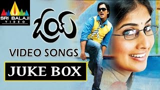 Watch & enjoy oye songs jukebox (720p) starring siddharth, shamili, direction anand ranga, music composed by yuvan shankar raja. ► subscribe to chann...