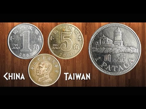Coin Collection | China & Taiwan | 4 Coins ( Yuan, Jiao & Pataca ) From 1983