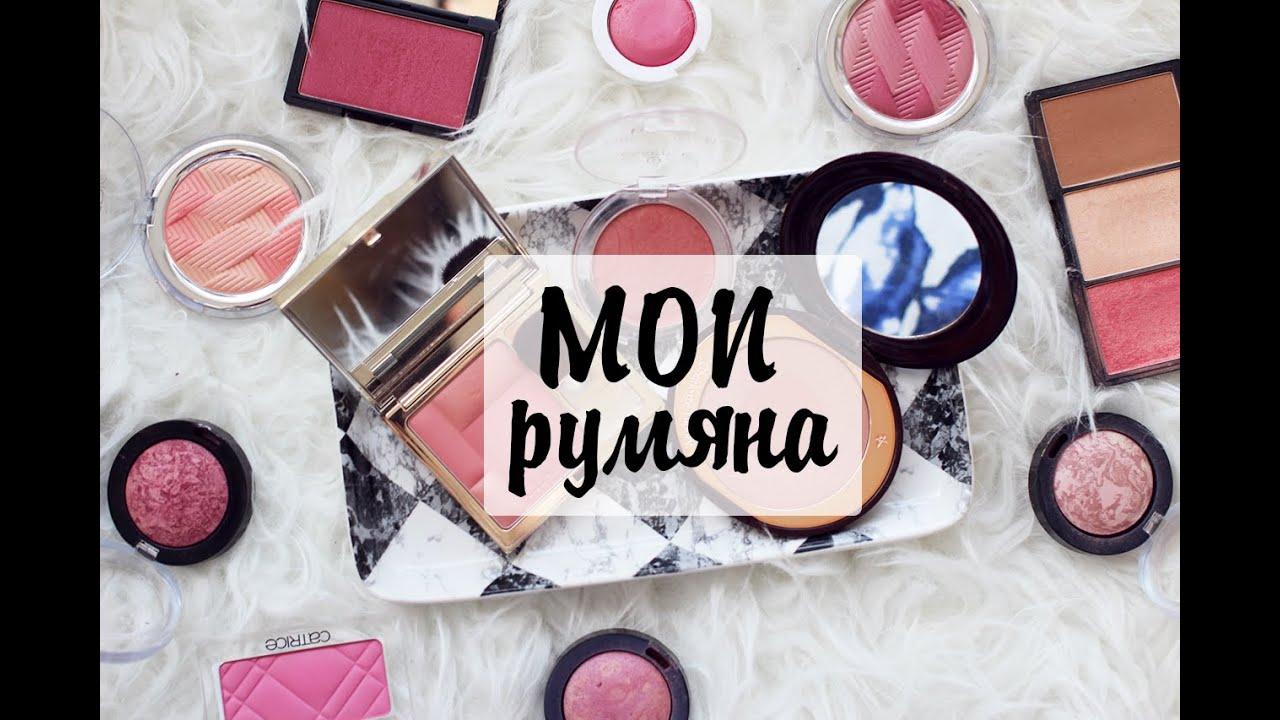 Посылка №24. Набор кистей для макияжа (32 шт.) (Aliexpress) - YouTube