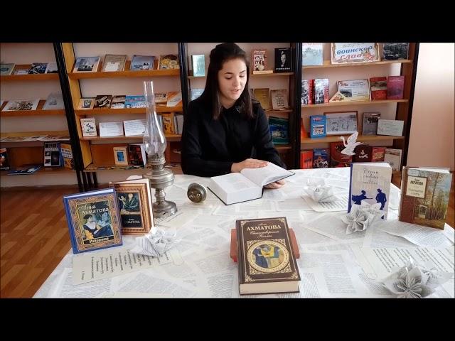 Изображение предпросмотра прочтения – КаринаРоик читает произведение «Я не любви твоей прошу...» А.А.Ахматовой