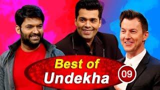 Karan Johar and Brett Lee in Best of Undekha | The Kapil Sharma Show | Sony LIV | HD