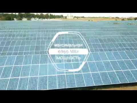 Solar Energy Kherson project of unisolar (Ukraine)