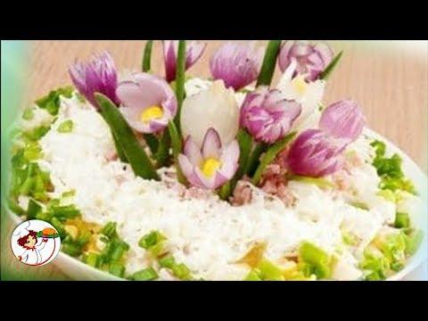 Нарядный салат на праздник! Красиво и очень вкусно!