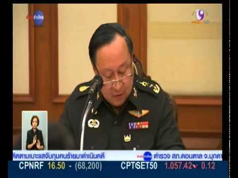 MCOT : ทบ. ชี้แจงผู้ช่วยทูตทหารเกี่ยวกับสถานการณ์การเมืองไทย 11/2/2558