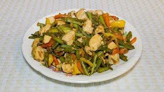 Курица и стручковая фасоль с овощами