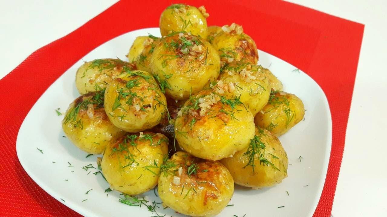 Как сделать картошку золотистой фото 372