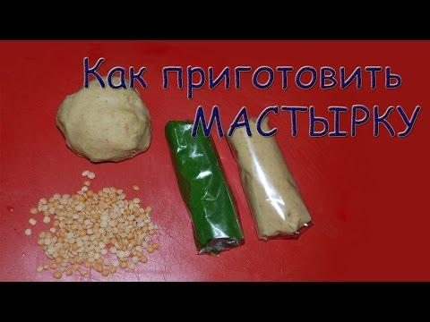 Сколько нужно варить замороженный зеленый горошек