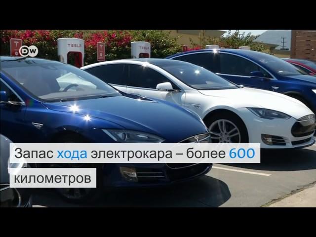 Tesla улучшила свои электрокары