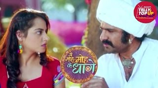 A Special Glimpse Of 39;Yeh Moh Moh Ke Dhaage39;  TellyTopUp