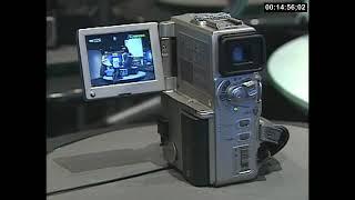 Sony Showroom In Tokyo 9/4/98
