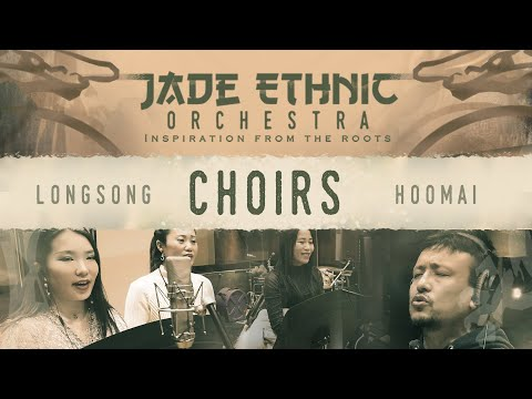 JADE Ethnic Orchestra - Walkthrough Video 3 : Choirs