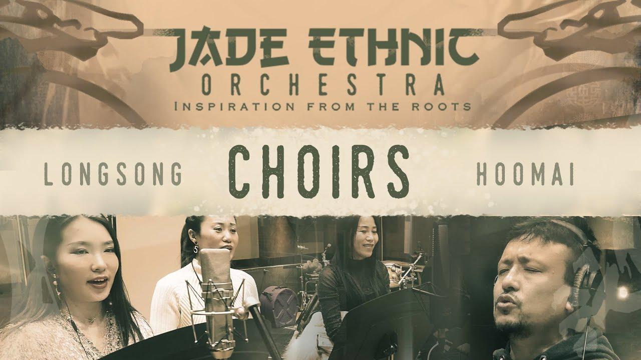 JADE Ethnic Orchestra - Walkthrough Video 3 : Choirs - YouTube