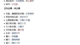 ウィキを動画で読む「1971年の宝塚歌劇公演一覧」のウィキ動画です。 引...